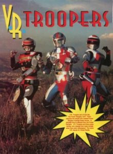 Evil Ted Smith VR Troopers